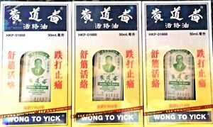 3 x Wong To Yick Wood Lock Medicated Oil Pain Relief - UK Seller  AUTHENTIC SEAL