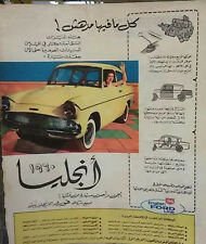Ford Anglia Car Magazine Arabic Vintage Print Advertising Ads 1960