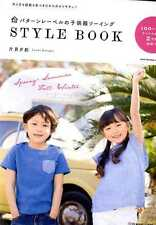 Sewing of Kid's Clothes by Pattern Label - Japanese Craft Book SP3