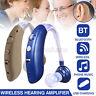 Wiederaufladbare BTE Digital Hörhilfe Gerät Hörverstärker Hörgeräte Verstärker