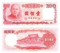 UNC TAIWAN NT$100 Dollar / Yuan (1987) P-1989 Banknotes Paper Money Sun Yat Sen