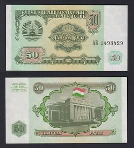 Tajikistan 50 rublei 1994 FDS/UNC  B-09