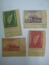 China Taiwan 1947 Stamps Set   NO GUM