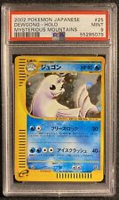 2002 Pokémon Japanese Mysterious Mountains Dewgong-Holo 25/88 PSA 9 MINT POP 2