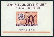 Korea South 292,292a,hinged.Michel 290,Bl.134. Korea's joining the WHO,10th Ann.
