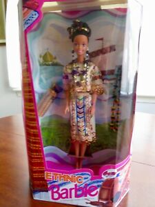 SCARCE!1994 ETHNIC BARBIE Collection LIMITED EDITION #61369-9905 NRFB