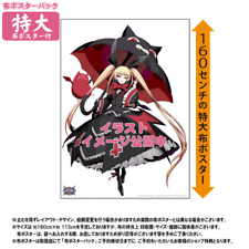 BlazBlue Cross Tag Battle Rachel Alucard Big Cloth Poster imagine-web Limited