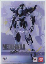 Metal Build Full Metal Panic! Arbalest Ver. IV Action Figure IN STOCK US BANDAI