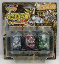Bandai Legendz Tale of Dragon Kings: 'Soul Doll Set' - No.3 (Contain 3pcs)