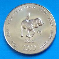 Somalia 10 shillings 2000 Dog UNC Chinese zodiac unusual coin