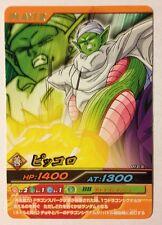 Dragon Ball Bakuretsu Impact Rare 013-III