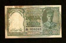 PAKISTAN OVPT INDIA 5 RUPEES P2 1947 AUNC TONE KING GEORGE VI DEER UK RARE NOTE