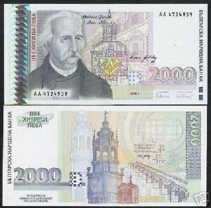 BULGARIA 2000 2,000 LEVA P107 1994 BUILDING PLAN *AA* PREFIX UNC MONEY BANK NOTE