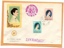 Taiwan ROC Old FDC