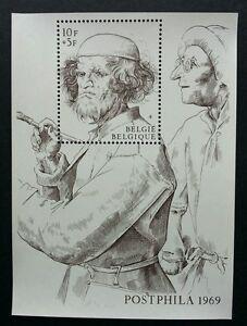 Belgium Stamp Exhibition Postphila 1969 Art Artists Painting Drawing (ms) MNH