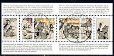 Nederland NVPH 1677 - heer BOMMMEL comics 1996  s/s - 1st day 14/05/96
