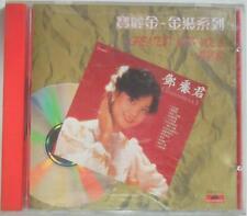 Teresa Teng 鄧丽君 1989 PolyGram Records Chinese CD Polydor 839 273-2 Silver Ring