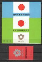 s23262) JAPAN 1970 MNH** Expò Osaka 2 s/s with folders + booklet