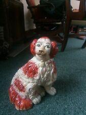 More details for staff pottery dog vintage