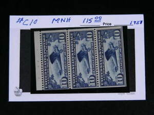 United States Sc.# C10 Airmail  Booklet Pane of 3 10c Stamps MNH s837