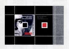 Russ. Maler Kasimir Malewitsch. Block. Weißrußland 2003
