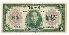 1930 Central Bank of China Shanghai Five Dollar Note--No Pinholes Nor Tears !!