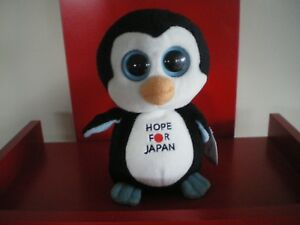 Ty Beanie Boos HOPE FOR JAPAN penguin 6 inch NWMT. RETIRED JAPAN EXCLUSIVE