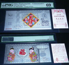 """SCARCE 2015 CHINA """"YEAR OF THE GOAT """" SILVER COMMEMORATIVE NOTE PMG 69"""
