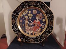 HUTSCHENREUTHER 1978 CHRISTMAS PLATE BY OLE WINTHER MINT W/BOX FREE SHIPPING