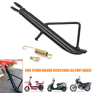 1×Motorcycle Electric Scooter Kickstand Side Stand Leg Prop Foot Brace Universal