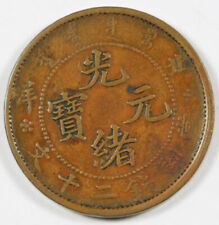 Kupfer Münzen aus China