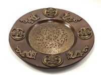Vintage Chinese Copper Heavy Wall Hanging Plate Antique Dragon Floral Style 11.5
