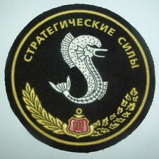 RUSSIAN PATCHES-3rd  NUCLEAR SUBMARINE FLOTILA NORTHERN FLEET