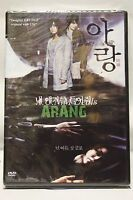 arang korean movie ntsc import dvd English subtitle