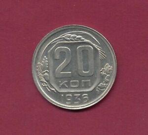 Sowjetunion 20 Kopeek Münze (K-N) BA.53  TT6306, Erhaltung: ann.stgl
