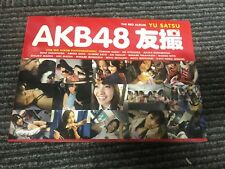 AKB48 Japan rare RED book photo album MINT inc. obi Atsuko MAEDA Yuki Kashiwagi