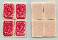 Russia USSR ☭  1939 SC 738 Z 578 (1) A MNH p12 1/4 bl of 4 vert raster . e3899