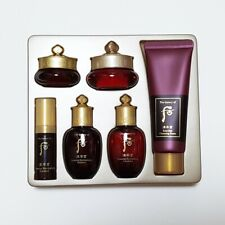 The history of Whoo Jinyulhyang Jinyul 6 items special gift set / travel size