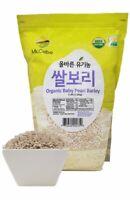 McCabe USDA ORGANIC Baby Pearled Barley, 3-Pound