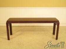 44303EC: HENREDON Oriental Influenced Mahogany Sofa Table