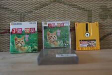 Koneko Monogatari w/box manual sticker Famicom Disk NES Nintendo Japan VG!