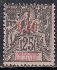 France INDIA  Sc # 21 Hinged   Valued @ $ 375.00
