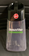 Hoover Steam Vac Carpet Cleaner Water Reservoir  *FREE SHIPPING!*
