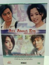 All About Eve Ya Entertainment Korean Drama Series Collectors Edition New 7 Dvd