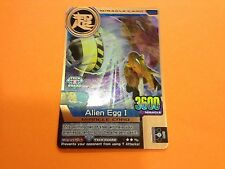 Animal Kaiser English Bronze Alien Egg I Evo.1 M-083E