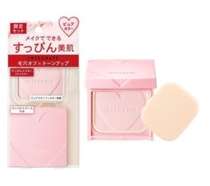 Shiseido INTEGRATE Suppin Maker Powder Special Set