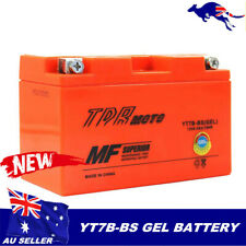 NEW MOTORCYCLE ATV BATTERY YT7B4 YT7B-BS SEALED GEL SUZUKI DRZ400 YAMAHA TTR250