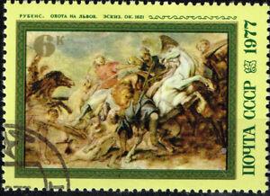 Russia Fauna Pets Farm Animals Horse stamp 1977 B-6