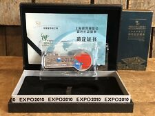 EXPO 2010 Shanghai China Commemorative Ag.999 20g Silver Bar Collectible NOS