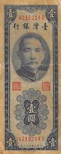 Taiwan  1 Yuan  1954  Series W-G  Circulated Banknote